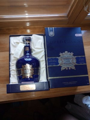 Chivas Regal 100 Cask